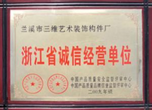 Certificate of honor