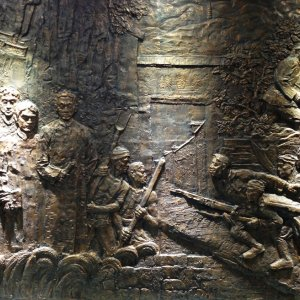 Imitation bronze --- Anti Japanese War Relief